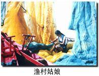 西湾乡 - 平阳生活网,平阳人才,平阳新闻,平阳二